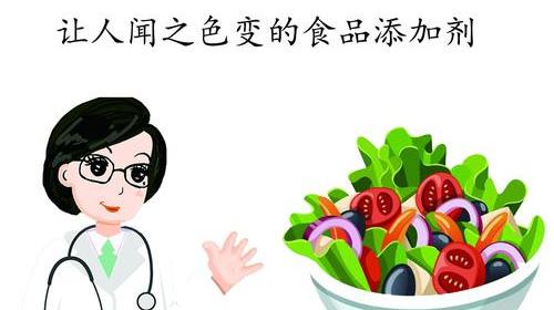 食品添加剂只要按国标使用,其实是安全的